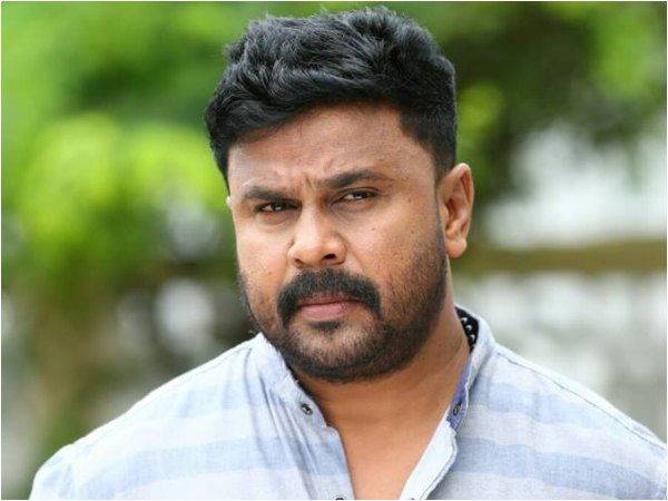 Dileep Was Arrested