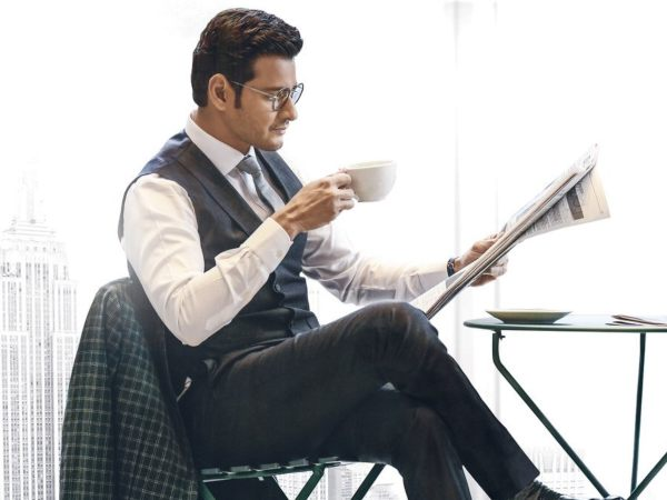 Maharshi's Amazon Prime Release Date Is Out; A Big News For Mahesh Fans!