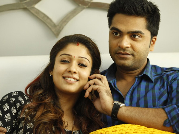 Is This How Simbu And Nayanthara's Intimate Photos Got Leaked? Shocking Revelation Inside