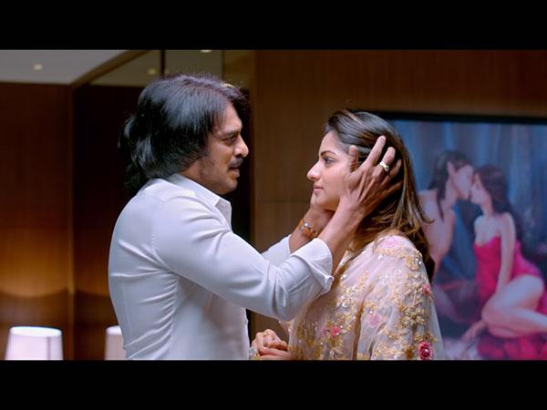 I Love You Movie Review | Live Updates On Upendra & Rachita