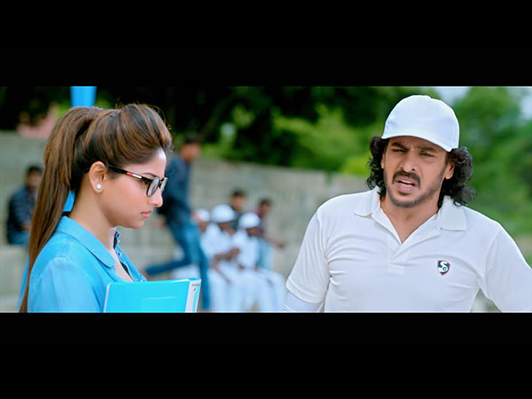 I Love You Day 12 Box Office | Upendra & Rachita Ram Film Collects