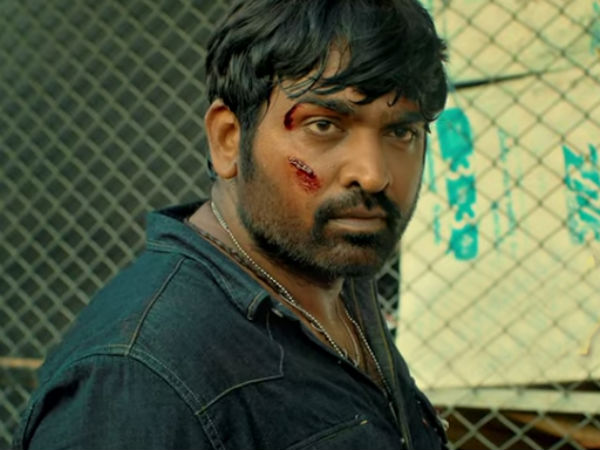Sindhubaadh Censor Verdict Out: Vijay Sethupathi's Movie Passed With U/A Certificate