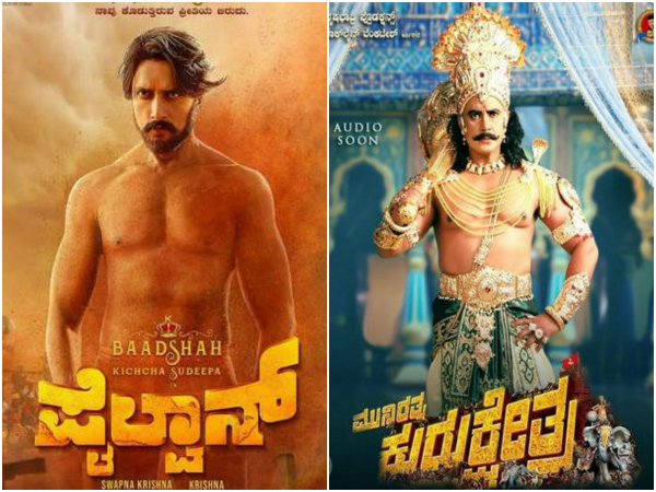 Pailwaan & Kurukshetra To No Longer Release On The Same Day! Sudeep Film In Theatres On August 29