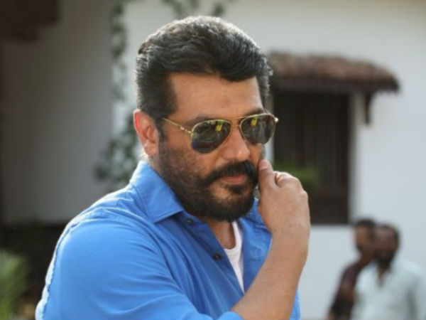 Was Ajith Planning To Quit Movies?