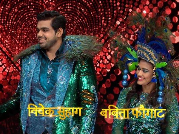 Babita Phogat & Vivek Suhag