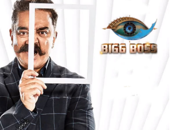 Bigg Boss Tamil 3 House's Big Secret Has Been Revealed By A Contestant!