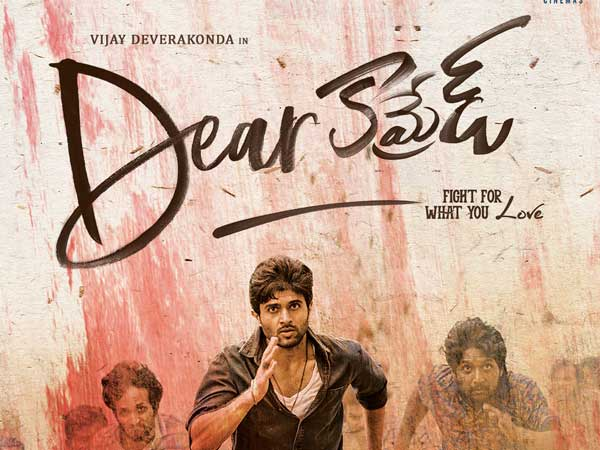 Dear Comrade Full Movie Leaked For Free Download By