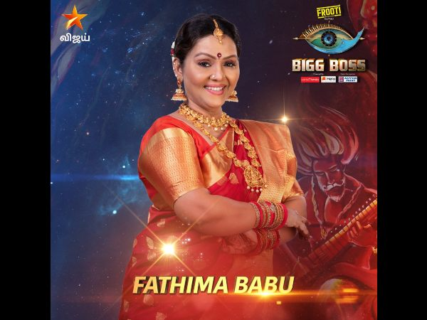 Bigg Boss Tamil 3 First Elimination, Fathima Babu To Be