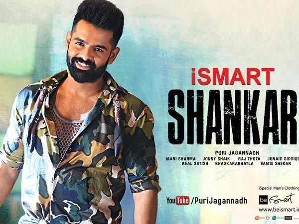 iSmart Shankar Worldwide Box Office Collections (Day 2): Enjoys A Superb Second Day!