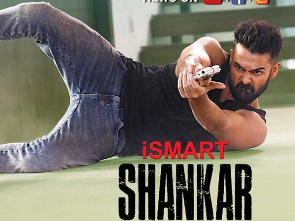 iSmart Shankar's Success