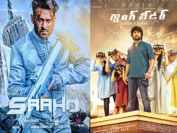 Prabhas's Saaho To Release On August 30: Will This Force Gang Leader Team To Take A Drastic Step?