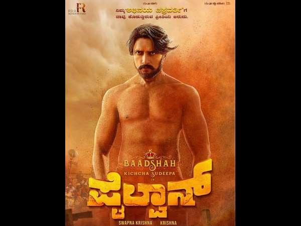 This Actor's Physique Pushed Sudeep