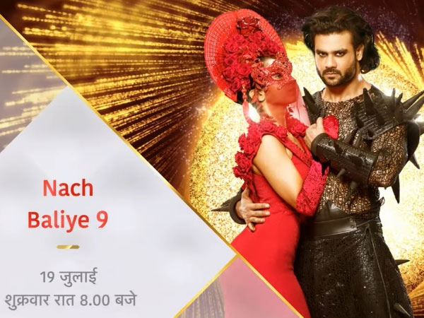 Nach Baliye 9's Vishal Aditya Singh On Break-Up With Ex Madhurima Tulli: She Was Not Right For Me!