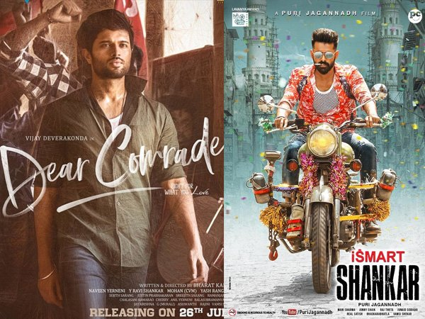 Dear Comrade To Face Major Threats Because Of iSmart Shankar & Interest Of Family Audiences?