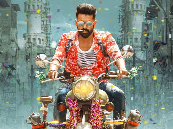 Ismart Shankar Pre-release Business: Ram-Puri Jagannadh Movie Is Akin To A Big Venture!