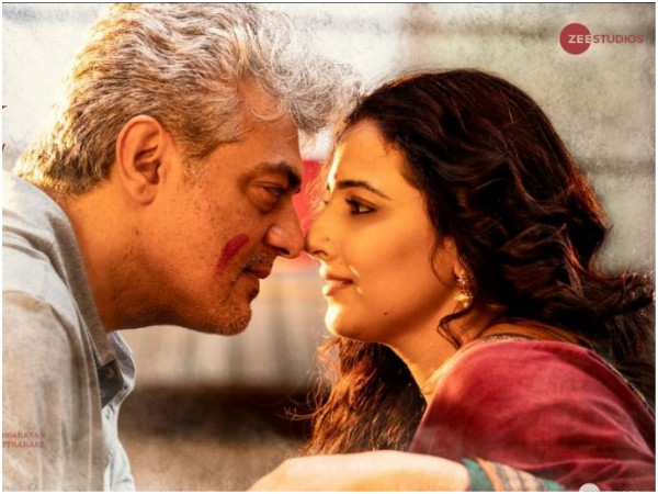 Agalaathey Song: Nerkonda Paarvai's Next Single Is Out!