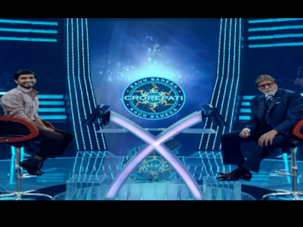 KBC Second Promo