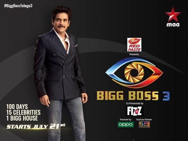 Bigg Boss Telugu 3 Contestants List: Sreemukhi, Varun Sandesh, Vithika Sheru & Others!