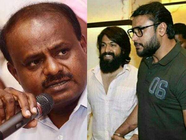 Darshan & Yash Songs Banned By JDS In Ramanagara; Kumaraswamy & Nikhil Kumar Hold The Grudge Still?