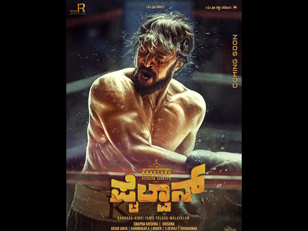 Pailwaan Confirmed To Release On Sept 12! Director Krishna Says Everyone Has To Make Adjustments