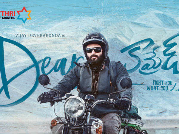 Could Vijay Deverakonda act in 'Dear Comrade' Bollywood remake as well?