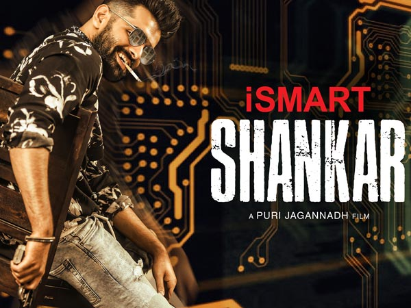 iSmart Shankar Box Office Collections (Day 3): A Terrific Day For The Ram Pothineni Starrer!