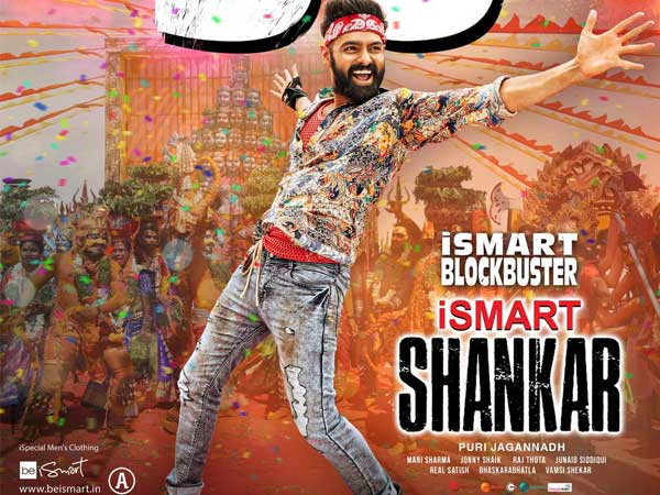 iSmart Shankar Worldwide Box Office Collections (Day 5): Ram Pothineni Starrer Continues To Impress!