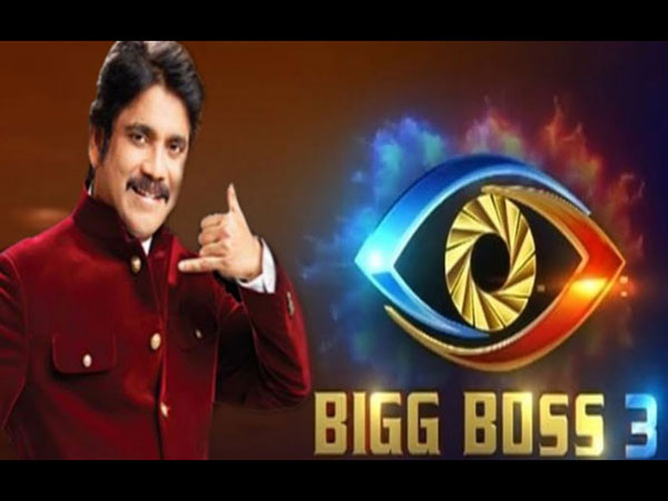 Bigg Boss Telugu Voting Process Changed | How To Vote For