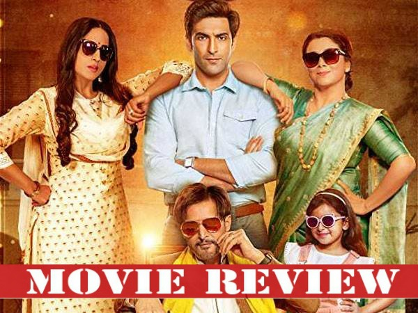Family Of Thakurganj Movie Review: Visit This Family At Your Own Risk!