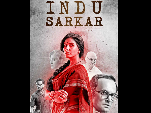 Madhur Bhandarkar's Indu Sarkar To Be Included In The National Film Archives: Read Details