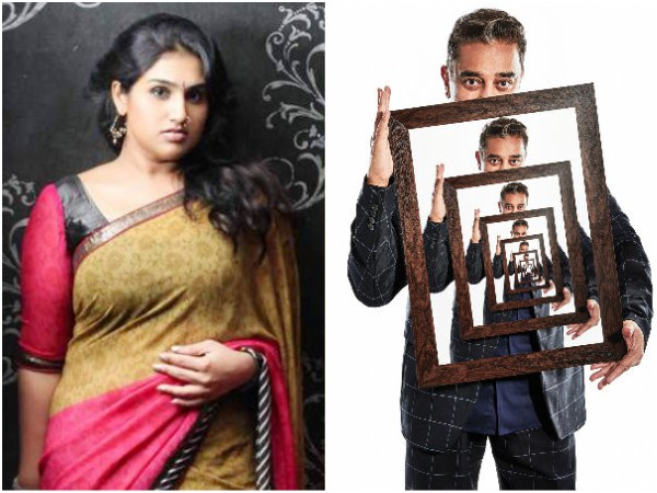 Vanitha Vijayakumar Challenges Kamal Hassan's Statement On Bigg Boss Tamil 3!