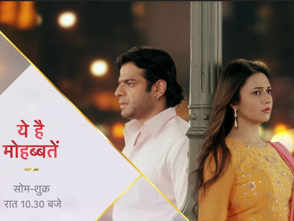 Yeh Hai Mohabbatein Spin-off Gets SCRAPPED; This Show Might Replace Divyanka & Karan's Show!