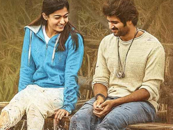 Dear Comrade 1 Week Box Office Collections It S Game Over For The Vijay Deverakonda Starrer Filmibeat