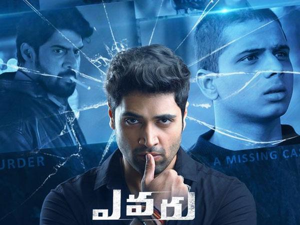 Evaru Full Movie Leaked Online For Free Download By Tamilrockers!