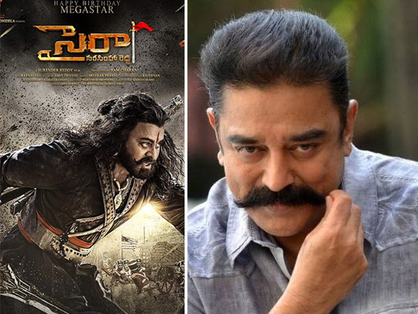 Kamal Haasan Denied Voice-over For Sye Raa Narasimha Reddy As He Was Not The First Freedom Fighter?