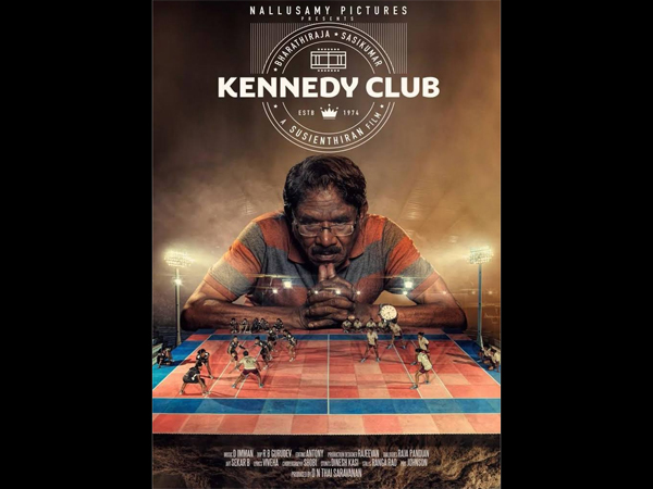 Kennedy Club Movie Review: Cliched & Mediocre Execution Makes This Sports Drama A No Winner!