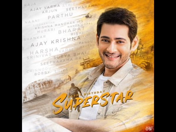 Mahesh Babus Birthday Special Common DP Is Out!