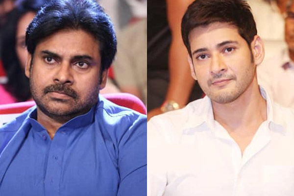 Mahesh Babu And Pawan Kalyan To Come Together For Cine Production Executive  Union 25 Yeasr Celebrations Event - Filmibeat