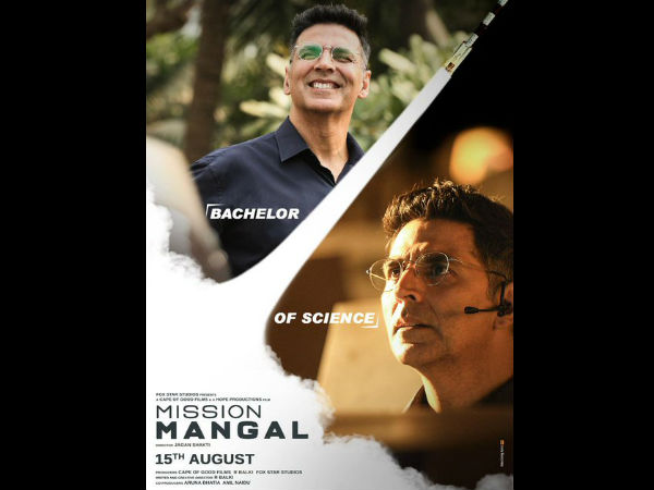 download mission mangal full movie