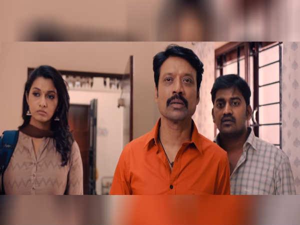 Vinayagar Chathurthi 2019 Special Tamil Movies On TV