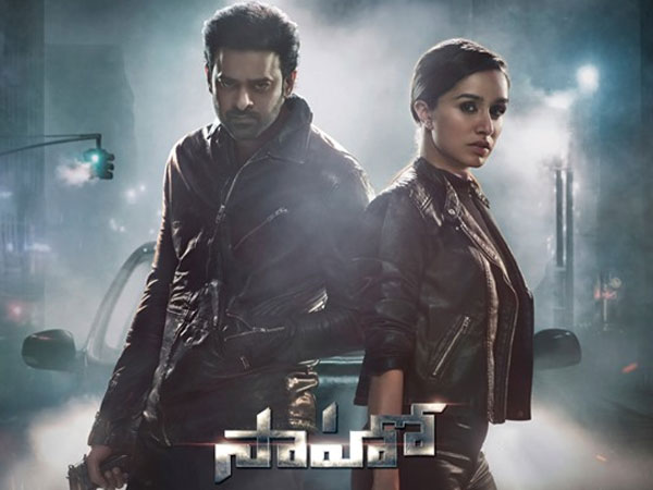 About Saaho