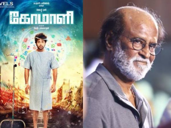 Rajinikanth Fans Are Extremely Upset Over Comali Trailer!