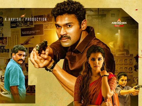 Rakshasudu Full Movie Leaked Online For Free Download By