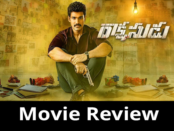 Rakshasudu Movie Review: A Stunning Thriller That Hardly Allows You To Breath A Sigh Of Relief!