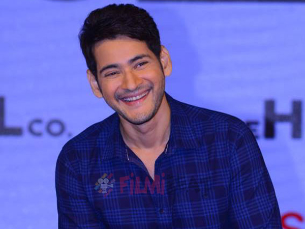 'I Am Very Insecure And That's A Good Thing That Keeps Me Driving', Mahesh Babu Talks About Success!