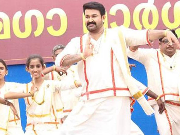 Ittymaani Made In China Full Movie Leaked Online By Tamilrockers: Mohanlal Fans Shocked!