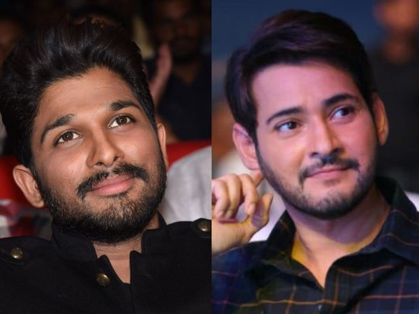 Mahesh Babu, Allu Arjun, Kajal Aggarwal & Others Send Out Warm Greeting On Ganesh Chaturthi