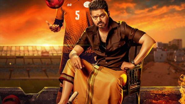 Bigil AP And TS Pre- Release Business: A Career Best For Vijay