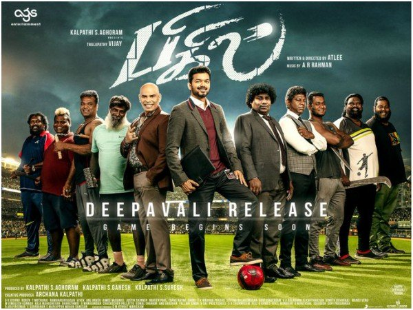 Bigil To Release On October 27: Will Vijay Starrer Face A Nerkonda Paarvai-Like Problem?