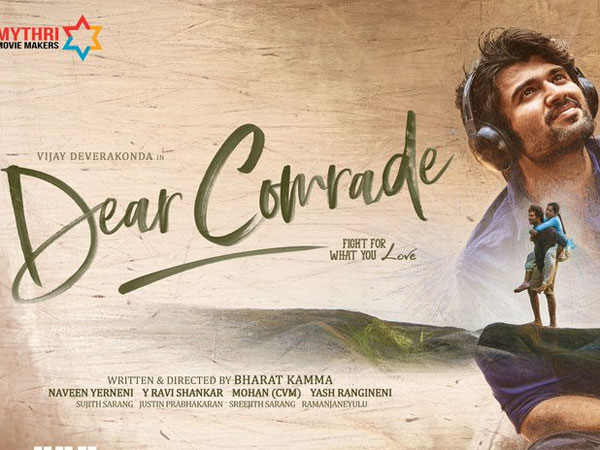 Dear Comrade Becomes A Hit On Amazon Prime: Rowdies Hail